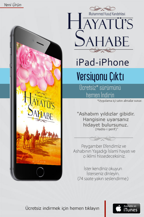 Hayatüs-sahabe-iphone-ipad